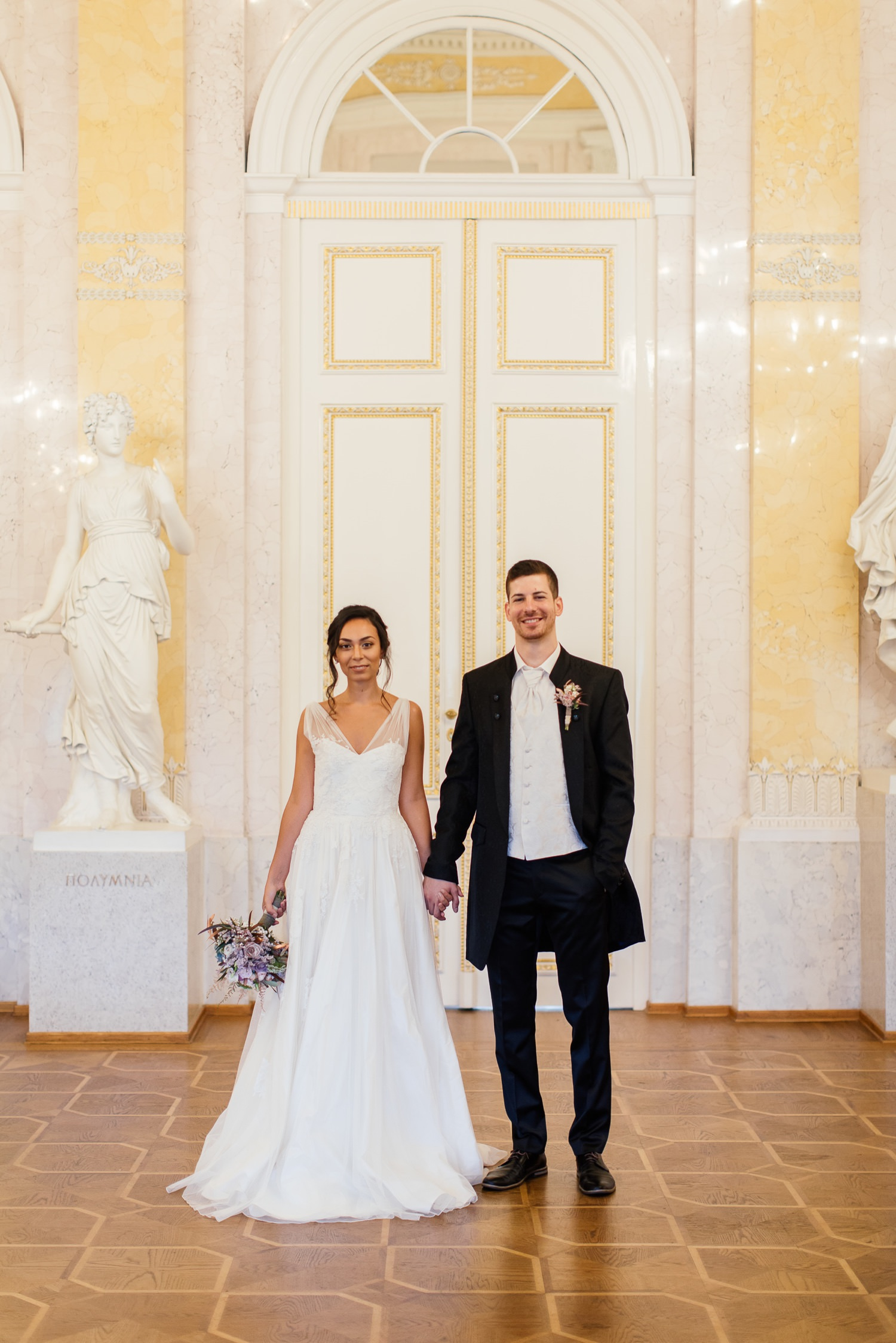 Wedding Venues in Vienna